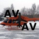 Еще один Bell 407GX для российского вуза