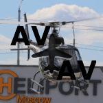 Хелипорт Москва получил новый Н125