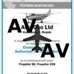 «АэроГео» подтвердила статус авторизованного партнера Textron Aviation