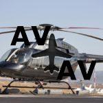 Bell 407 будет представлен на выставке Jet Expo 2017