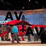 Летающий Bell 505 Jet Ranger X будет впервые представлен публике
