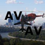 Первые серийные поставки вертолета Bell-505 в Россию